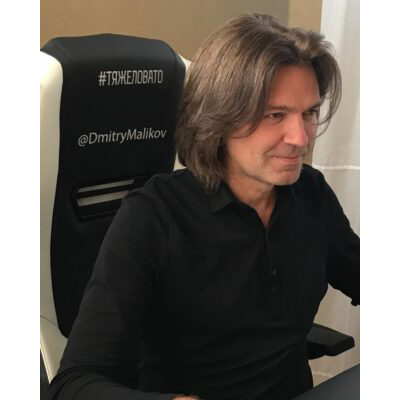 Дмитрий Маликов.jpeg